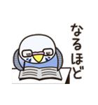 せきせいいんこ! [Ver6](動く・あいづちNo2(個別スタンプ:06)