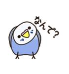 せきせいいんこ! [Ver6](動く・あいづちNo2(個別スタンプ:07)