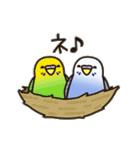 せきせいいんこ! [Ver6](動く・あいづちNo2(個別スタンプ:08)
