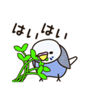 せきせいいんこ! [Ver6](動く・あいづちNo2(個別スタンプ:10)