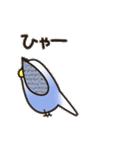 せきせいいんこ! [Ver6](動く・あいづちNo2(個別スタンプ:11)