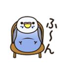 せきせいいんこ! [Ver6](動く・あいづちNo2(個別スタンプ:12)
