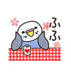 せきせいいんこ! [Ver6](動く・あいづちNo2(個別スタンプ:13)