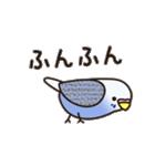せきせいいんこ! [Ver6](動く・あいづちNo2(個別スタンプ:14)