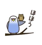 せきせいいんこ! [Ver6](動く・あいづちNo2(個別スタンプ:16)