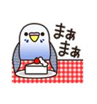 せきせいいんこ! [Ver6](動く・あいづちNo2(個別スタンプ:18)