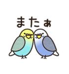 せきせいいんこ! [Ver6](動く・あいづちNo2(個別スタンプ:20)