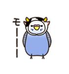 せきせいいんこ! [Ver6](動く・あいづちNo2(個別スタンプ:21)