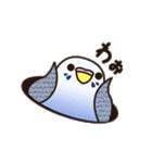 せきせいいんこ! [Ver6](動く・あいづちNo2(個別スタンプ:22)