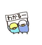 せきせいいんこ! [Ver6](動く・あいづちNo2(個別スタンプ:23)