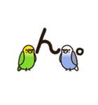 せきせいいんこ! [Ver6](動く・あいづちNo2(個別スタンプ:24)