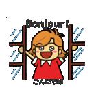 お気楽フランス語生活♪(個別スタンプ:01)