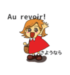 お気楽フランス語生活♪(個別スタンプ:04)