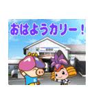 名鉄三河線でGO!(個別スタンプ:1)