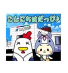 名鉄三河線でGO!(個別スタンプ:2)