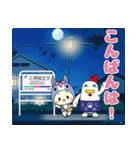 名鉄三河線でGO!(個別スタンプ:3)