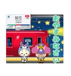 名鉄三河線でGO!(個別スタンプ:4)