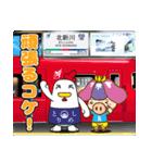 名鉄三河線でGO!(個別スタンプ:5)