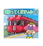 名鉄三河線でGO!(個別スタンプ:6)