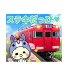 名鉄三河線でGO!(個別スタンプ:7)