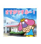名鉄三河線でGO!(個別スタンプ:8)