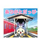 名鉄三河線でGO!(個別スタンプ:10)