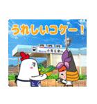 名鉄三河線でGO!(個別スタンプ:11)