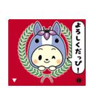 名鉄三河線でGO!(個別スタンプ:12)