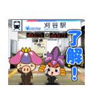 名鉄三河線でGO!(個別スタンプ:13)
