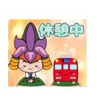 名鉄三河線でGO!(個別スタンプ:14)