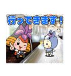 名鉄三河線でGO!(個別スタンプ:15)