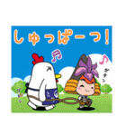 名鉄三河線でGO!(個別スタンプ:16)