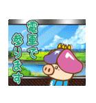 名鉄三河線でGO!(個別スタンプ:17)