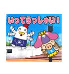 名鉄三河線でGO!(個別スタンプ:20)