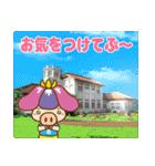 名鉄三河線でGO!(個別スタンプ:22)