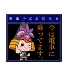名鉄三河線でGO!(個別スタンプ:23)