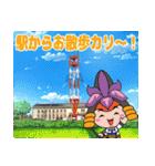 名鉄三河線でGO!(個別スタンプ:24)