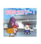 名鉄三河線でGO!(個別スタンプ:25)