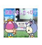 名鉄三河線でGO!(個別スタンプ:26)
