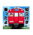 名鉄三河線でGO!(個別スタンプ:28)
