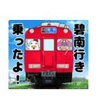 名鉄三河線でGO!(個別スタンプ:29)