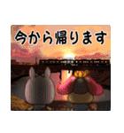 名鉄三河線でGO!(個別スタンプ:30)