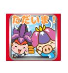名鉄三河線でGO!(個別スタンプ:31)