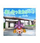 名鉄三河線でGO!(個別スタンプ:33)