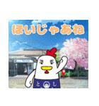 名鉄三河線でGO!(個別スタンプ:34)