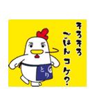 名鉄三河線でGO!(個別スタンプ:36)