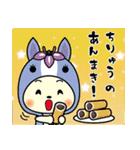 名鉄三河線でGO!(個別スタンプ:37)