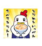 名鉄三河線でGO!(個別スタンプ:39)