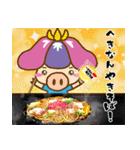 名鉄三河線でGO!(個別スタンプ:40)
