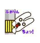 動く!かわいそくんスタンプその1(個別スタンプ:3)